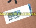 Бак в сборе Electrolux 3484160811 Original для стиральной машины Фото №7