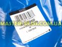 Резина (манжет) люка Whirlpool 481010632436 для стиральной машины Фото №5