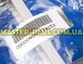 Шланг сливной Electrolux 4055114153 для стиральной машины Фото №4