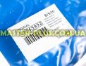 Обечайка дверки (люка) наружная Bosch Siemens 665992 для стиральной машины Фото №4