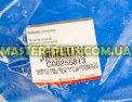 Резина (манжет) люка Indesit C00255813 для стиральной машины Фото №5
