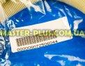 Шланг с аквастопом Electrolux 8072506044 для посудомоечной машины Фото №7