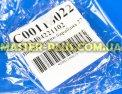 Активатор (ребро барабана) Indesit C00118022 для стиральной машины Фото №5