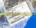 Шланг с управлением Samsung DJ97-00816V для пылесоса Фото №9