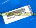 Обечайка двери (люка) внутренняя Electrolux 140039561125 Original для стиральной машины Фото №4