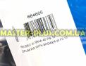Активатор (ребро барабана)  Gorenje 664606 для стиральной машины Фото №5