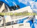 Вентилятор сушки в сборе Electrolux 1323244333 для стиральной машины Фото №6
