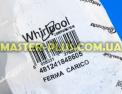 Активатор (ребро барабана) с утяжелителем Whirlpool 481241848605 для стиральной машины Фото №5