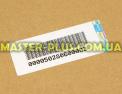 Тарелка  AEG 50280600003 для микроволновой печи Фото №4