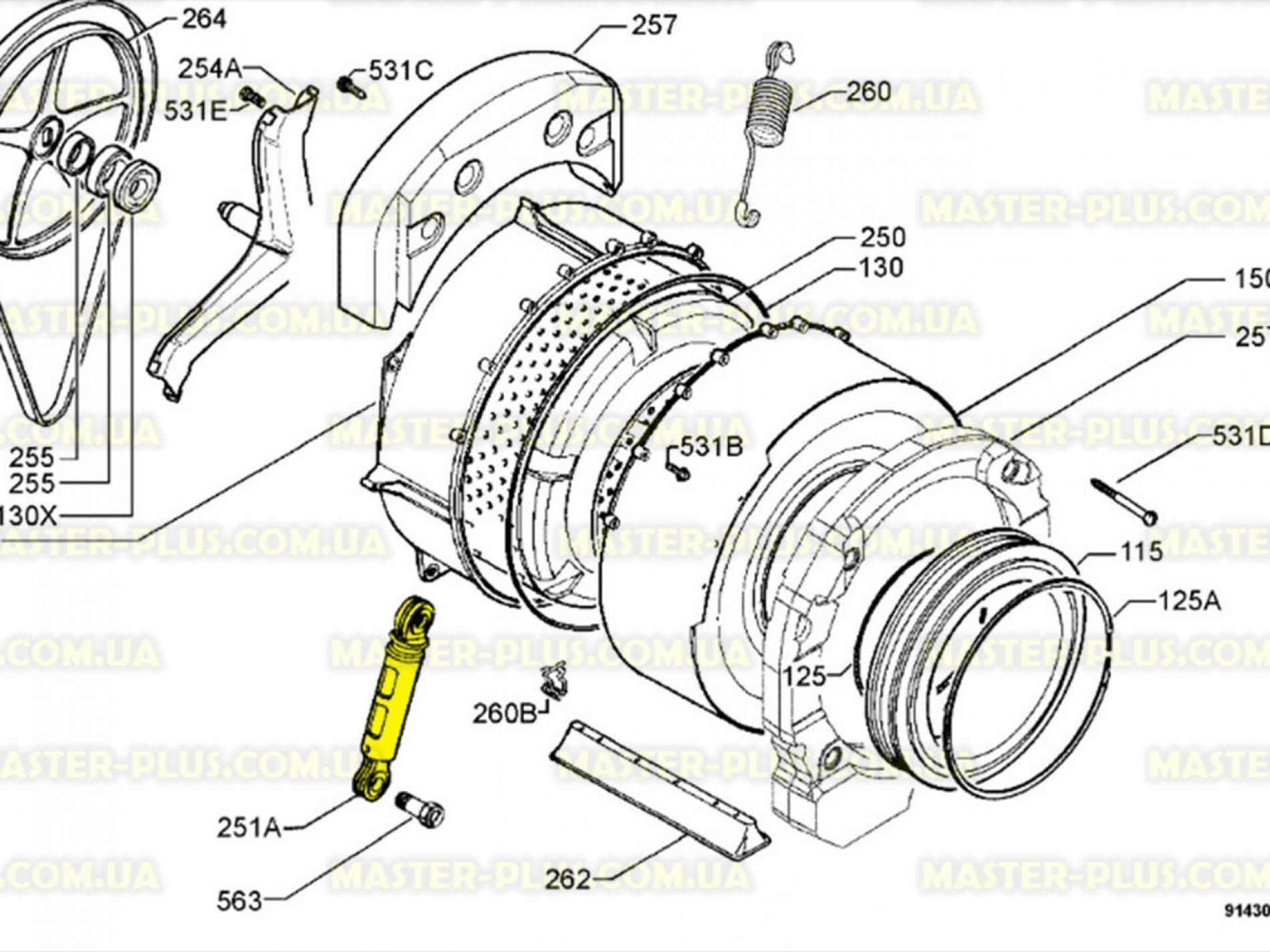 Aeg 62610 Инструкция