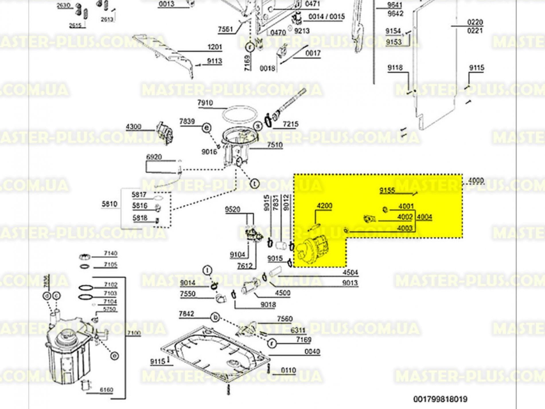 посудомойка вирпул adp 550 инструкция