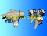 Клапан впускной 3/180 универсальный для стиральной машины
