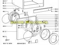 Термозамок (УБЛ) Whirlpool 481228058023 для стиральной машины