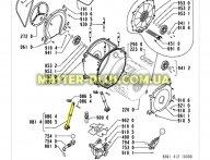 Амортизаторы Whirlpool 481246248438 для стиральной машины