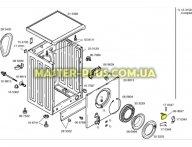 Ручка двери (люка) Bosch 00069637 для стиральной машины
