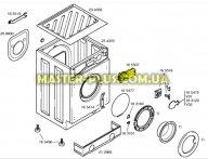 Замок (УБЛ) Bosch 00165507  для стиральной машины