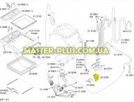 Клапан впускной Bosch 00263330 для стиральной машины