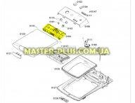 Модуль(плата) Bosch 445795