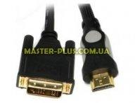 Кабель мультимедийный HDMI to DVI 24+1pin M, 3.0m Viewcon (VD 078-3m.) для компьютера