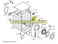 Замок (УБЛ) Bosch 069639 для стиральной машины