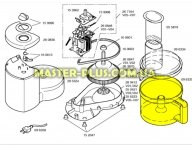 Чаша (контейнер) кухонного комбайна Bosch 096335 для кухонного комбайна