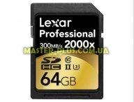 Карта памяти Lexar 64GB SDXC class 10 UHS-II U3 (LSD64GCRBEU2000R)