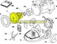 Двигатель пылесоса Electrolux 1096542012 для пылесоса
