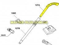 Ручка (пласт.) для пылесоса Electrolux 1099172049 для пылесоса