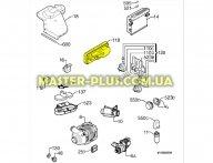 Порошкоприймач Electrolux 1115751115 для посудомийної машини