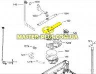 Разбрызгиватель (нижний) Electrolux 1119208120 для посудомоечной машины