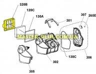 Рамка фильтра контейнера для пыли Electrolux 1180224014 для пылесоса