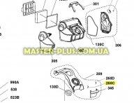 Правая пружинка защелки корпуса пылесоса Electrolux 1180243014 для пылесоса