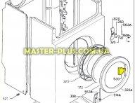 Ручка двери (люка) Electrolux 1242151007 для стиральной машины