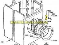 Планка замка Electrolux 1246555120 для стиральной машины
