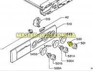 Ручка переключения программ (внутреняя часть) Zanussi 1247420001 для стиральной машины