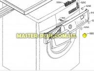 Ручка программ Zanussi 1260690001 для стиральной машины