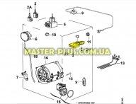 Замок (УБЛ) Electrolux 1290989332 для стиральной машины