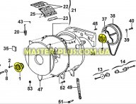 Cуппорт с блоком подшипников  Zanussi 1292452099 для стиральной машины