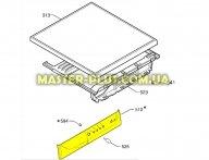 Панель управления (передний пластик) Electrolux 1322540103 для стиральной машины