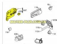Модуль (плата управления) Electrolux 1380263010 для стиральной машины