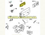 Дозатор для моющего средства Electrolux 140000775019  для посудомоечной машины