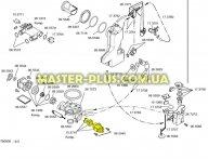 Сливной насос Copreci 30W на 2 самореза. Bosch для посудомоечной машины