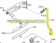 Патрубок от циркуляционного насоса к разбрызгивателю Zanussi 1528120007 для посудомоечной машины