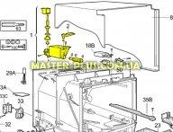 Бункер (контейнер) для соли посудомоечной машины Electrolux 1551264003