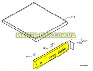 Передняя панель управления (пласт.) для Посудомоечной машины Zanussi 1560036509