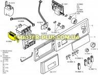 Кнопка сетевая Bosch 160962 для стиральной машины