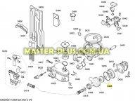Крыльчатка (ремкомплект) рециркуляционного насоса  Bosch 183638 для посудомоечной машины