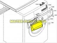 Крышка порошкаприемника Zanussi 1925409516 для стиральной машины