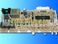 Модуль (плата) Indesit Ariston 093157 для стиральной машины