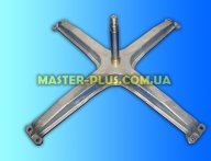 Крестовина барабана Ardo 400-500 об./мин. для стиральной машины
